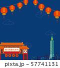 台湾イメージ 背景イラスト 57741131