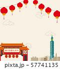 台湾イメージ 背景イラスト 57741135