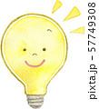 電球(にっこり) 57749308