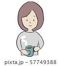 体調管理 温かい飲み物を飲む女性 57749388