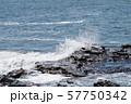 波しぶき、海 57750342