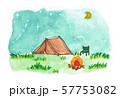 キャンプ 57753082