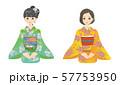 着物の女性 57753950