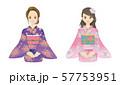 着物の女性 57753951