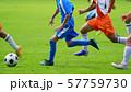 サッカー フットボール 57759730
