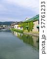 小樽運河 57761233
