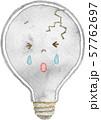 ヒビが入って消えた電球(泣き顔) 57762697