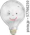 明かりの消えた電球(にっこり) 57766250