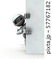 壁からひょっこり顔を出すロボット 57767182