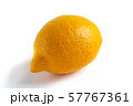 Whole lemon fruit. Orange Citrus isolated on white 57767361