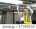 建設現場 不動産 建築 建設 現場監督 57769555