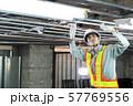 建設現場 不動産 建築 建設 現場監督 57769556