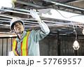 建設現場 不動産 建築 建設 現場監督 57769557
