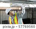 建設現場 不動産 建築 建設 現場監督 57769560