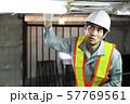 建設現場 不動産 建築 建設 現場監督 57769561