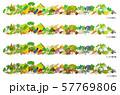 春夏秋冬の野菜 四季の野菜 57769806