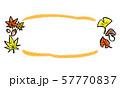 aki02 57770837