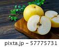 果物 梨 57775731