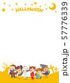 ハロウィーンの夜に仮装を楽しむキッズ 57776339