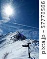 厳冬の八ヶ岳主峰・赤岳 57776566
