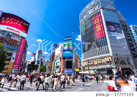 《東京都》渋谷駅前・スクランブル交差点 57777155