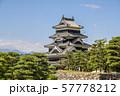 長野県 松本城 57778212