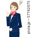 ミス 失敗 トラブル対応 制服姿の女性 スタッフ 57782075