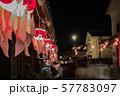 金魚ちょうちん祭り・柳井 57783097