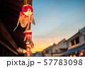 金魚ちょうちん祭り・柳井 57783098