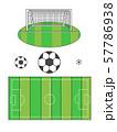 サッカー 57786938