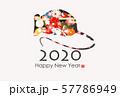 2020年子年年賀状 57786949