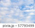 青空と雲の背景素材 暑中見舞い テンプレート 57793499