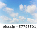 青空と雲の背景素材 暑中見舞い テンプレート 57793501