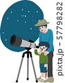 親子で天体観測するイラスト 背景あり 57798282
