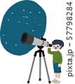 天体観測をする 男の子 星空 57798284