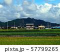 田園風景(三宝山) 57799265