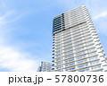 新築のタワーマンション 57800736