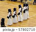 剣道 57802710