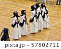 剣道 57802711