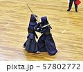 剣道 57802772