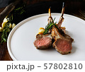 Grilled lamb chops, Lamb steak on plate on the 57802810