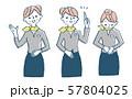 ビジネス 女性ポーズセット 57804025