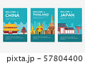 Country of USA, England, China, Frnace, Russia, Thailand, Japan, Italy cards set. Travel of the 57804400