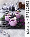 紫芋プリン 57812663