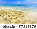 来間島_長間浜のポットホール 57813876