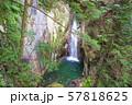竜頭の滝・寂地峡・岩国・山口 57818625