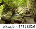 竜頭の滝・寂地峡・岩国・山口 57818626