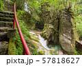 竜頭の滝・寂地峡・岩国・山口 57818627