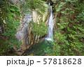 竜頭の滝・寂地峡・岩国・山口 57818628
