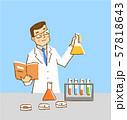 実験をする科学者 57818643